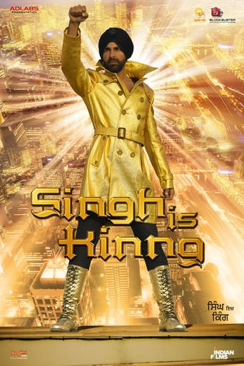 Singh Is Kinng Poster
