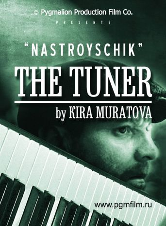 The Tuner Poster