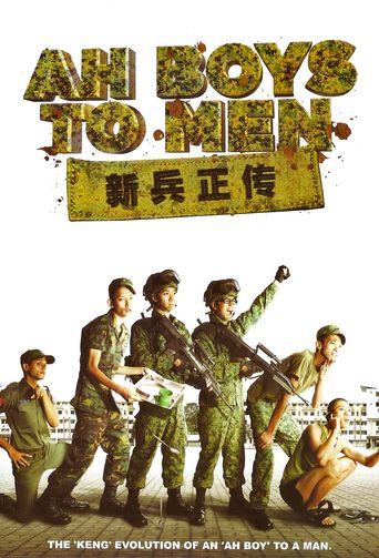 Ah Boys To Men (Part 1) Poster