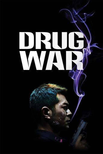 Watch Drug War