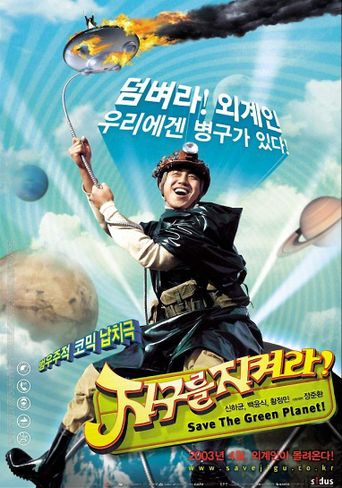 Save the Green Planet! Poster