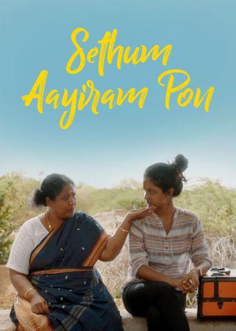 Sethum Aayiram Pon Poster