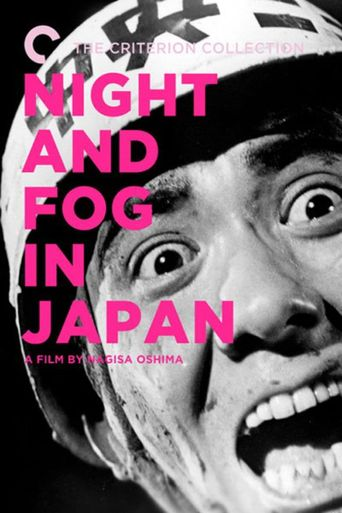 Night and Fog in Japan Poster
