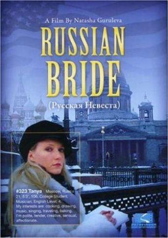 Russian Bride Poster