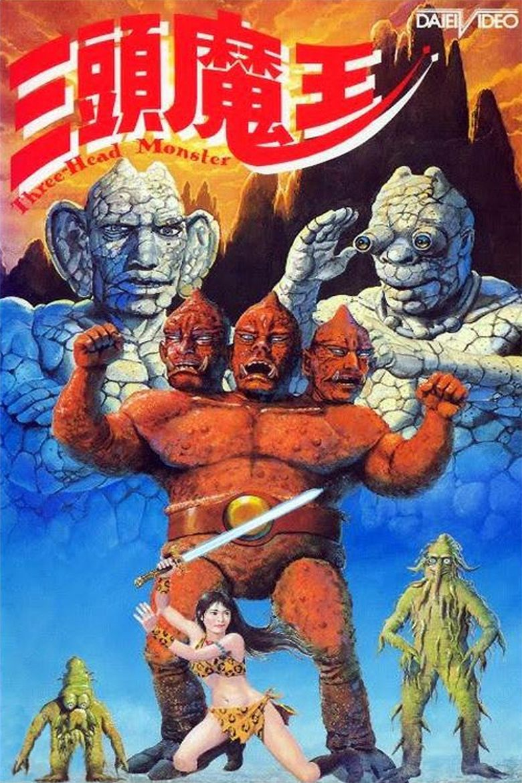 Three-Head Monster Poster