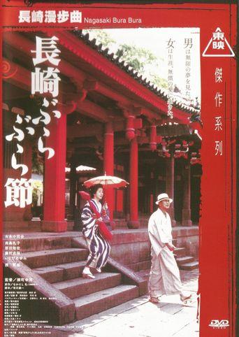 Nagasaki burabura bushi Poster