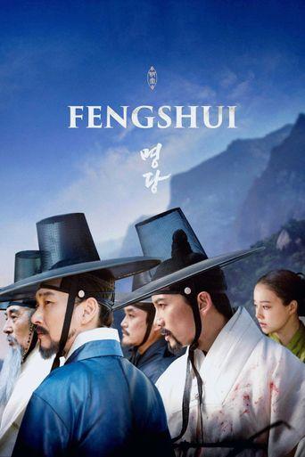 Feng Shui Poster