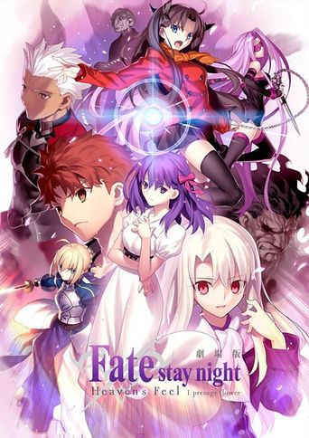 Fate/stay night: Heaven's Feel I. presage flower Poster