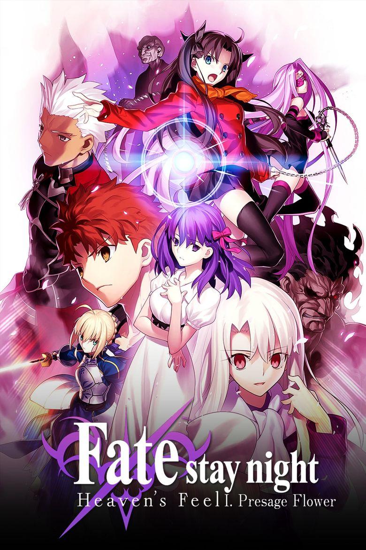 Fate/stay night: Heaven's Feel I. Presage Flower Poster