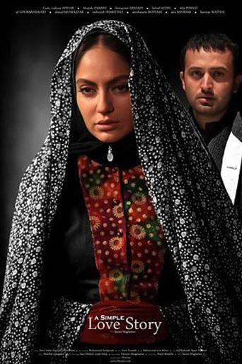 Yek Asheghaneh Sade Poster