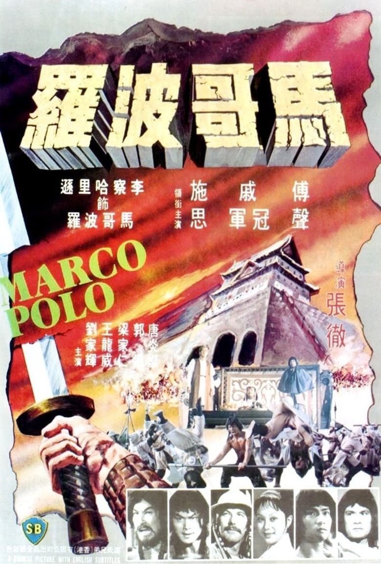 The Four Assassins Poster