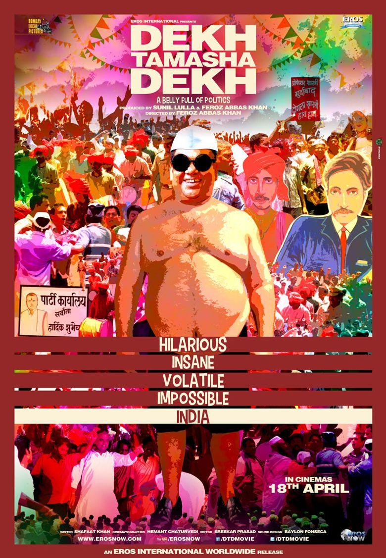 Dekh Tamasha Dekh Poster