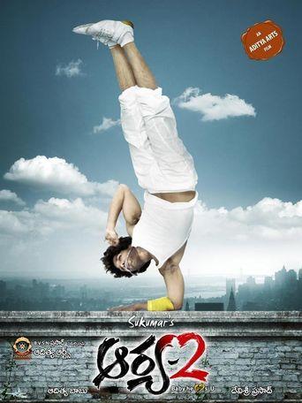 Aarya 2 Poster