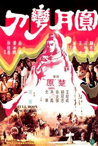 Full Moon Scimitar Poster