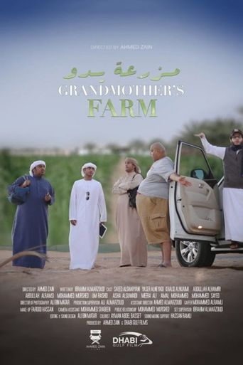 Grandmother's Farm Poster