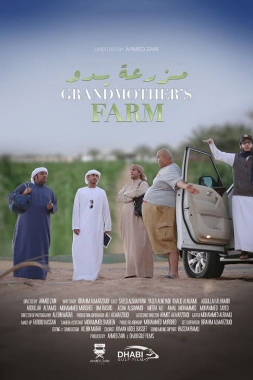 Grandmother's Farm Poster