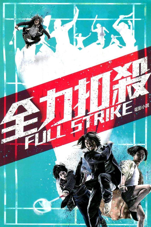 Full Strike Poster