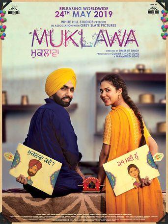 Muklawa Poster