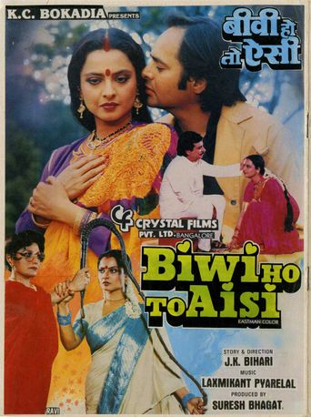 Biwi Ho To Aisi Poster