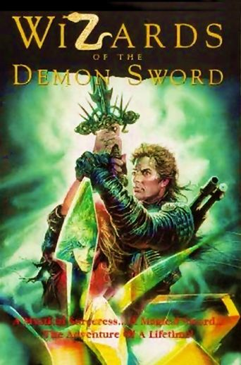 Wizards of the Demon Sword Poster
