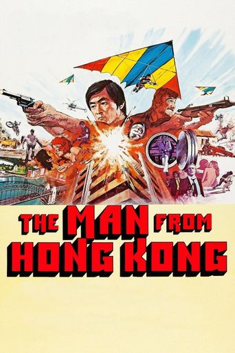 The Man from Hong Kong Poster