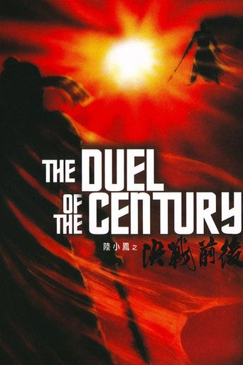 The Duel of the Century Poster