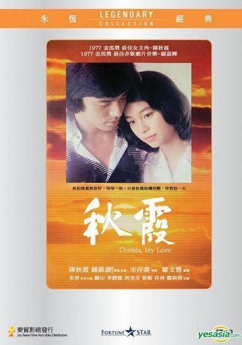 Chelsia My Love Poster