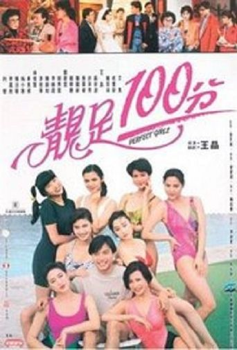Perfect Girls Poster