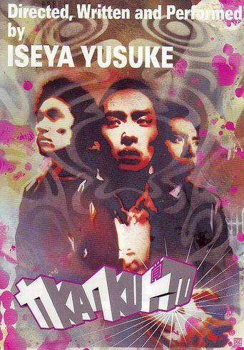Kakuto Poster