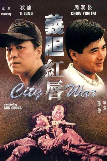 City War Poster