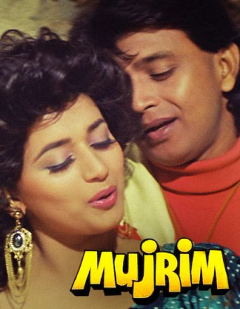 Mujrim Poster