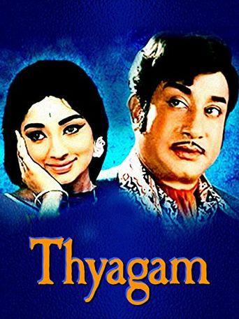 Thyagam Poster