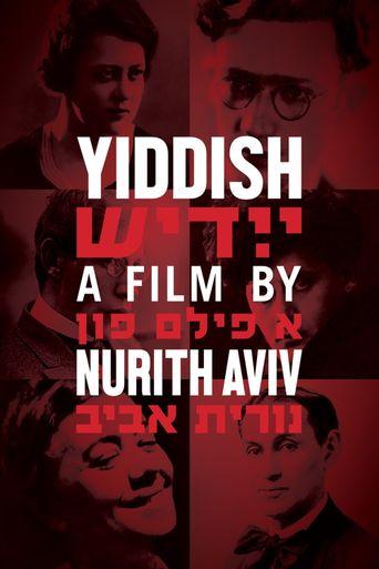 Yiddish Poster