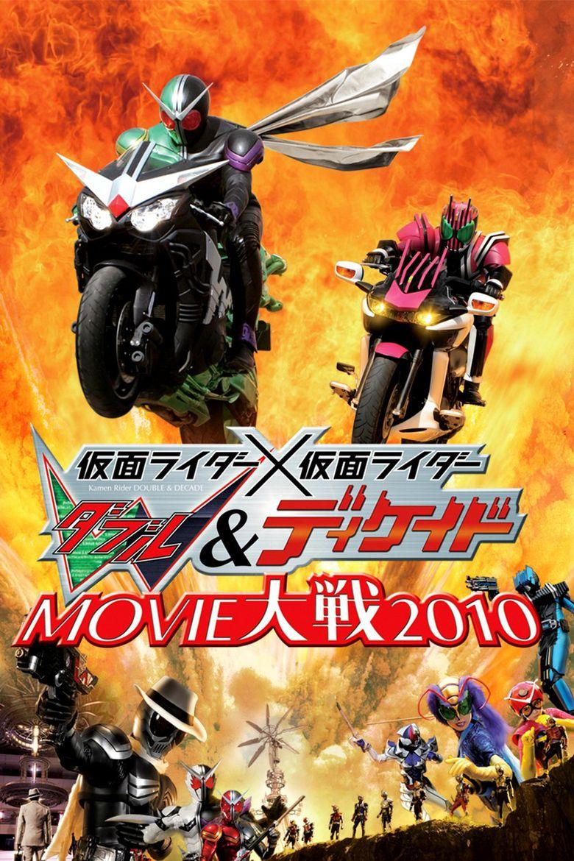 Kamen Rider × Kamen Rider W & Decade: Movie War 2010 Poster