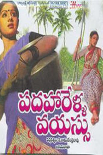 Padaharella Vayasu Poster