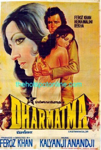 Dharmatma Poster