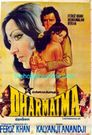 Watch Dharmatma