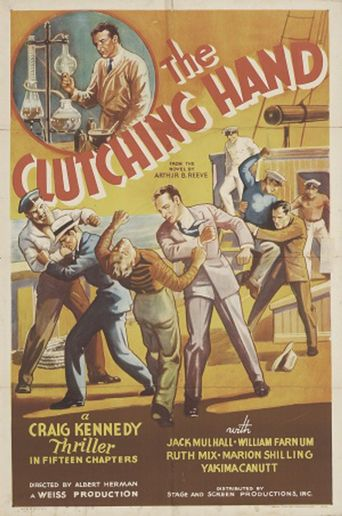 The Amazing Exploits of the Clutching Hand Poster