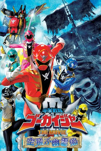 Kaizoku Sentai Gokaiger: The Movie - The Flying Ghost Ship Poster