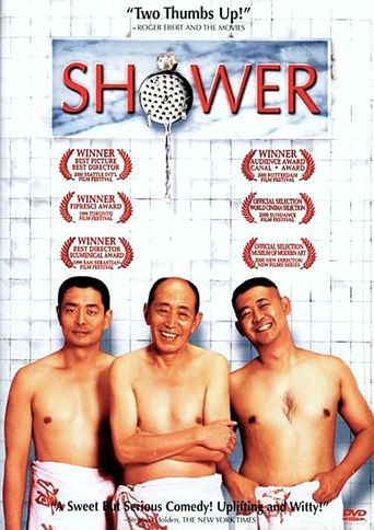 Watch Shower