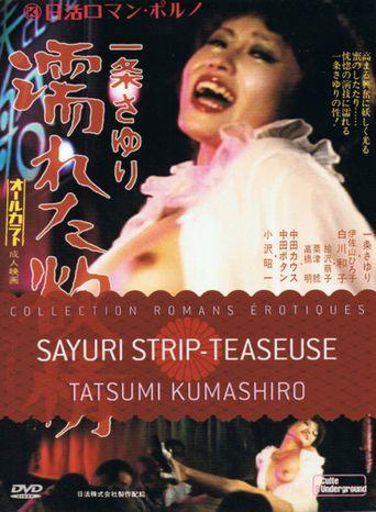 Ichijo's Wet Lust Poster