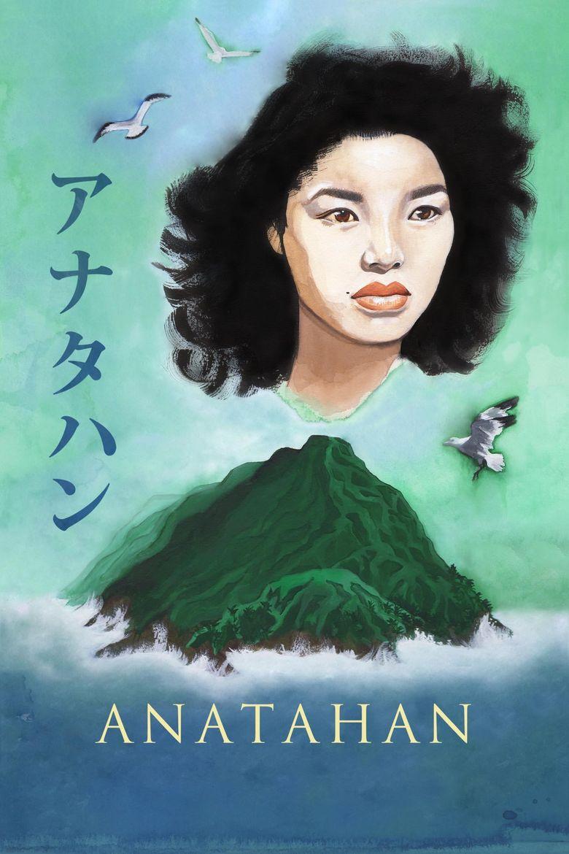 Anatahan Poster