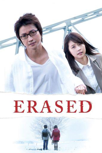 Erased Poster