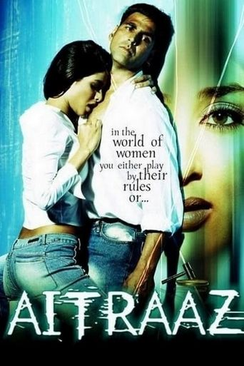 Aitraaz Poster