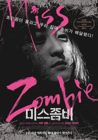 Miss Zombie Poster