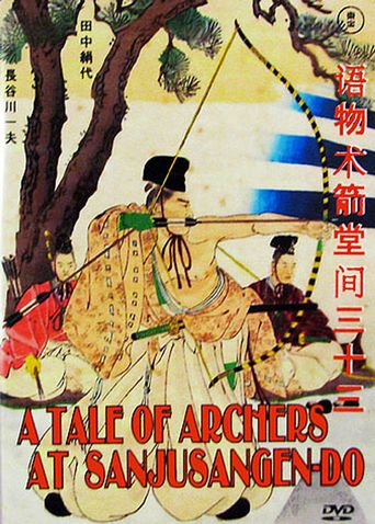 A Tale of Archery at the Sanjusangendo Poster