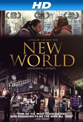 Watch New World