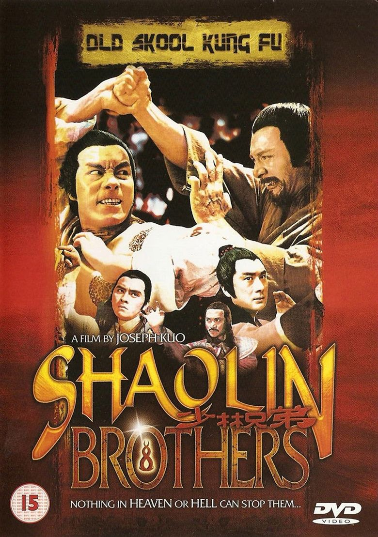 The Shaolin Brothers Poster