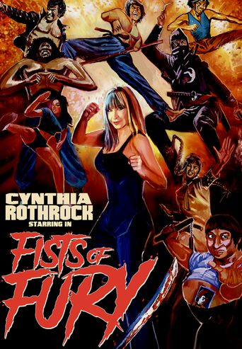 Fists of Fury Poster