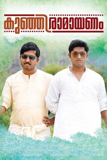 Kunjiramayanam Poster